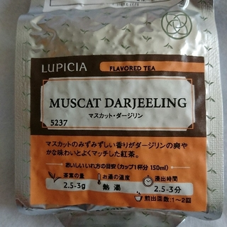 LUPICIA - ルピシア マスカット・ダージリン