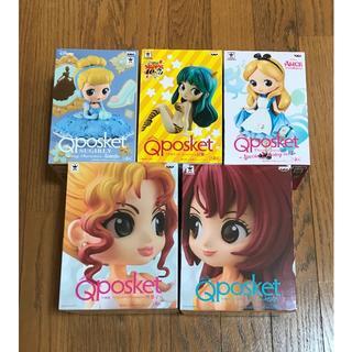 ディズニー(Disney)の色変更OK! 新品 Qposket ラム 叶姉妹 シンデレラ アリス 人形(キャラクターグッズ)