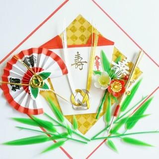 【速達追加】華やかお食い初めお料理飾り松竹梅セット(お食い初め用品)