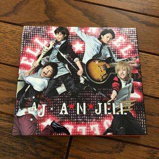 ジャニーズ(Johnny's)のANJELL 美男ですね。CD2枚+DVD(テレビドラマサントラ)