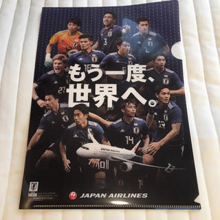 ジャル(ニホンコウクウ)(JAL(日本航空))のサッカー日本代表 クリアファイル JALコラボ(記念品/関連グッズ)