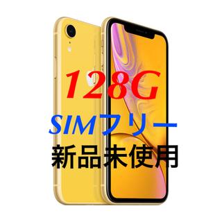 アイフォーン(iPhone)のiPhone XR 128G SIMフリー(スマートフォン本体)