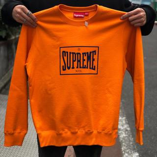 Supreme - supreme warm up crewneck