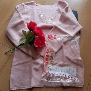 アンゴラ混インナー(アンダーシャツ/防寒インナー)