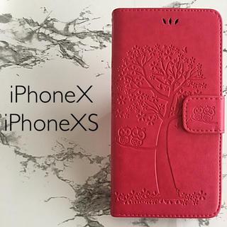 手帳型iPhoneX/iPhoneXS専用 ケースカバー フクロウ濃ピンク