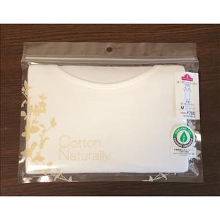 イオン(AEON)のTOPVALU オーガニックコットン100% 半袖 インナー Mサイズ 白(アンダーシャツ/防寒インナー)