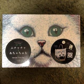 アチャチュムムチャチャ(AHCAHCUM.muchacha)のムチャチャ←→あちゃちゅむ【限定】Special Gift Box(ファッション)