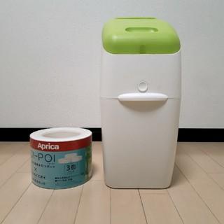 アップリカ(Aprica)のアップリカ ゴミ箱 におわなくてポイ カセット3個付き(紙おむつ用ゴミ箱)