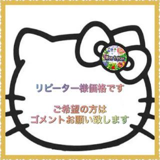 タカラトミー(Takara Tomy)のリカちゃん  型紙 (型紙/パターン)