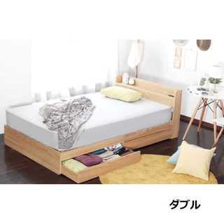 【大人気】 ウォールナット/ダブル/ベッドフレーム/木製/引出し/収納□(ダブルベッド)