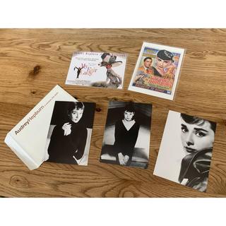 オードリーヘプバーン ポストカード 5枚(写真/ポストカード)