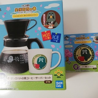 BANDAI - どうぶつの森 1番くじ コーヒーサーバー&コースター