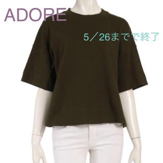 アドーア(ADORE)のADORE❤️ADR LINE カットソー ❤️コットン(ブラック)(カットソー(半袖/袖なし))