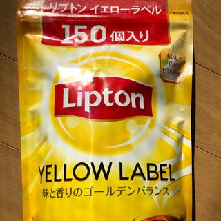 リプトン イエローラベル 150個(茶)