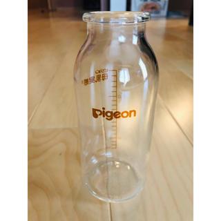 ピジョン(Pigeon)のピジョン Pigeon 母乳実感 哺乳瓶 産院用 200ml(哺乳ビン)