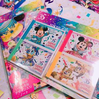 Disney - 完売品 ディズニー 35周年 メモ帳 ノート セット グランドフィナーレ