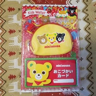 ミキハウス(mikihouse)のkids wallet ミキハウス(その他)