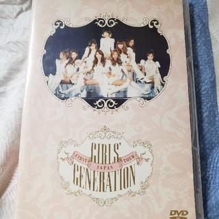 ショウジョジダイ(少女時代)のGirls Generation first japan tour  (K-POP/アジア)