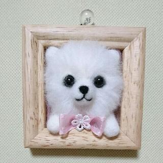 羊毛フェルト☆ポメラニアンの壁掛け(ぬいぐるみ)