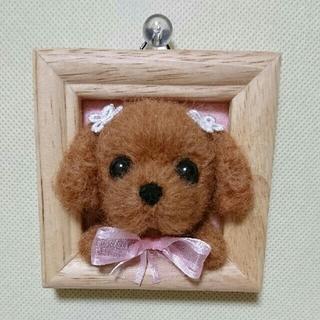 羊毛フェルト☆プードルの壁掛け(ぬいぐるみ)