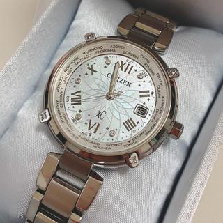 シチズン(CITIZEN)のシチズン クロスシー 2013年夏限定モデル EC1050-52A(腕時計)