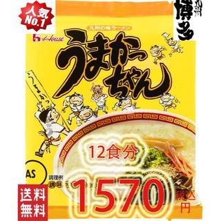 九州博多 庶民の豚骨ラーメン NO1 うまかっちゃん 九州味 12食分(麺類)