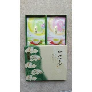 お茶の葉 50g×2(茶)