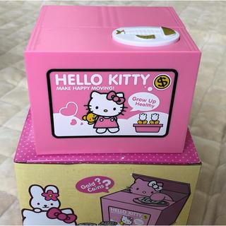 自動貯金箱 ハローキティ  キティ