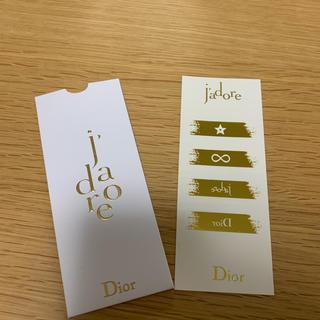 ディオール(Dior)のDior 非売品 タトゥーシール(その他)