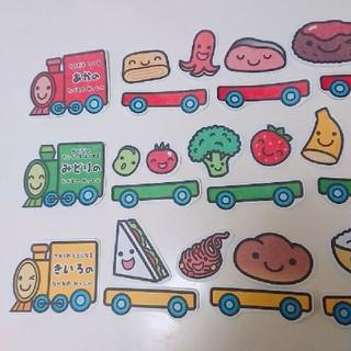 パネルシアター・ペープサート素材「食べ物列車」(型紙/パターン)