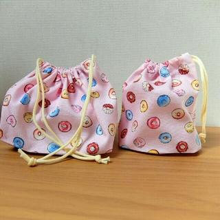 お弁当袋&コップ袋。(ピンク)(ランチボックス巾着)