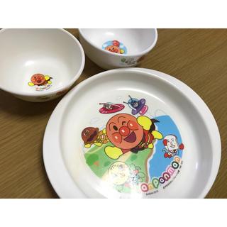 バンダイ(BANDAI)のアンパンマン 食器 お皿 セット(プレート/茶碗)