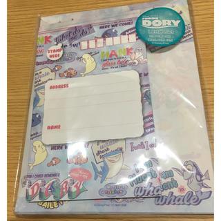 ディズニー(Disney)のドリー レターセット(カード/レター/ラッピング)