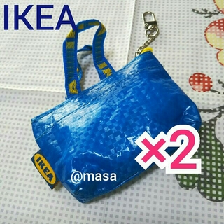IKEA - IKEA クノーリグ/ミニバッグ キーチェーン 2個/新品・未使用