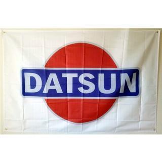 DATSUN ダットサン 日産 旗 フラッグ バナー タペストリー(ロールスクリーン)