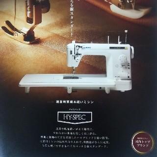 ミシン本体・JUKI ・ SL - 700EX