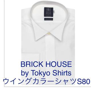 シャツ(shirts)のBRICK HOUSE any Tokyo Shirts S80(シャツ/ブラウス(長袖/七分))