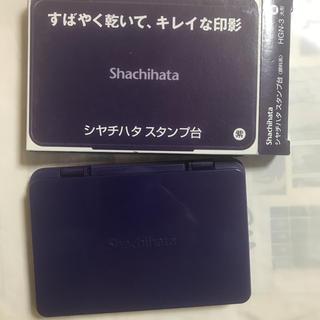 シャチハタ(Shachihata)のシヤチハタ スタンプ台  大形 紫(印鑑/スタンプ/朱肉)