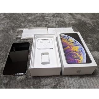iPhone - ドコモ iPhone XS Max 64GB シルバー【△判定】【美品】/保証書