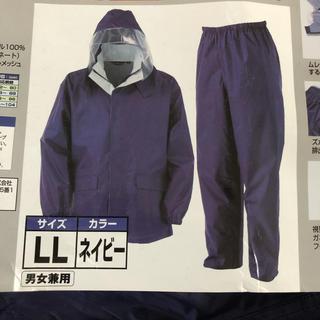 【美品】レインコート★合羽★サイズLL★男女兼用(レインコート)