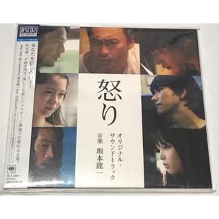映画 怒り サントラ CD(映画音楽)