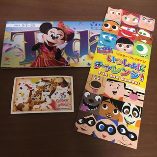 ディズニー(Disney)の使用済 35周年 ディズニーチケット ❤︎ TODAY ミニー(印刷物)