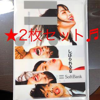 ソフトバンク(Softbank)のソフトバンク SOFTBANK クリアファイル(ファイル/バインダー)