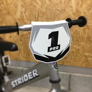 ストライダー ナンバープレート(自転車)