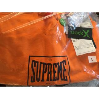 Supreme - supreme warm up crewneck orange