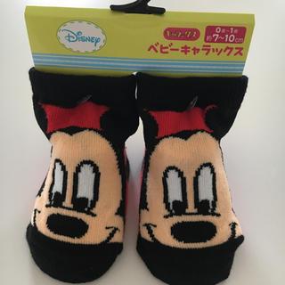 ディズニー(Disney)の新生児 靴下 ミッキー(靴下/タイツ)