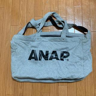 アナップ(ANAP)のANAPショルダーバック(マザーズバッグ)