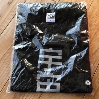 スペースワールド 宇宙人 Tシャツ(Tシャツ)