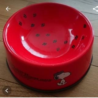 スヌーピー(SNOOPY)の陶器スヌーピーエサ入れ(犬)