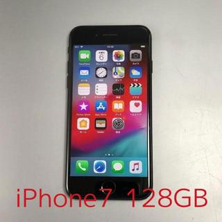 iPhone - iPhone7 128GB [07]